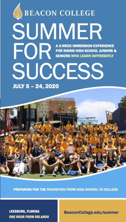 2019 Beacon College Summer for Success Brochure